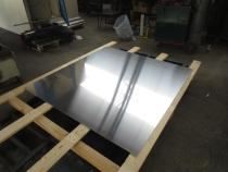 Alumiinium lehed.